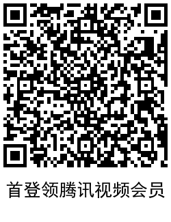QRCode_20210621164355.png