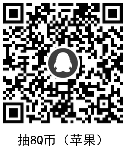 QRCode_20210624111138.png