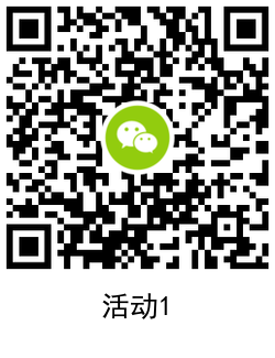 QRCode_20210707110003.png
