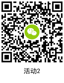 QRCode_20210730172111.png